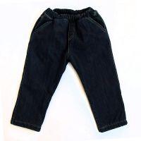 Ватирани бебешки дънки за момче (от 62 до 86см.)