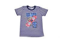 """Детска блуза за момче """"Скеитборд"""" (от 98см. до 122г.)"""