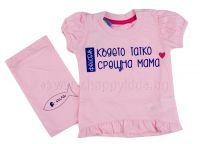 """Модерна блуза за момиче """"Фейсбук"""""""