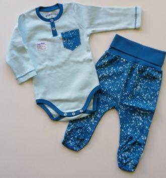 Бебешки комплект за момче (от 50см до 62см)