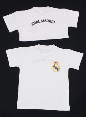 Детска тениска с емблемата на Реал Мадрид (от 62 до 176см.)