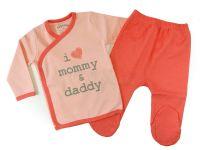 Бебешки комплект за момиче - размер 68см.