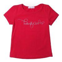 Детска блуза за момиче в червено (от 92 до 116см.)
