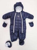 Зимен бебешки ескимос в тъмно синьо (от 3мес. до 9мес.)