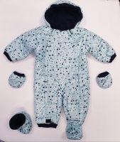 Зимен бебешки ескимос с принт на звездички