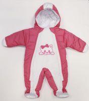 """Бебешки ескимос """"Кити""""  (от 68см до 86см)"""